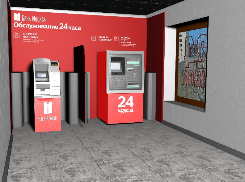 Дизайн зоны банковского самоообслуживания
